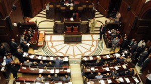 Egypt Panel Votes on New Constitution