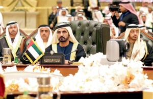 GCC Summit Calls for Ending Catastrophe in Syria