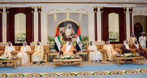 President Receives Rulers of Emirates