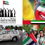 42nd National Day Celebrations Across UAE