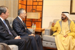 Sheikh Mohammed Receives Yoshihiko