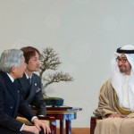 General Sheikh Mohammed meets Japanese Emperor