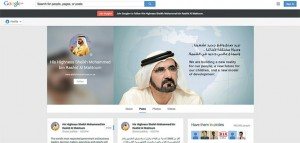 Sheikh Mohammed joins Google Plus