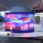 Dubai Metro Stations to turn into art museums