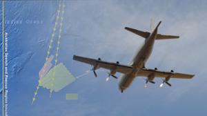 Malaysian plane Search Widens