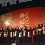 UAE honours ''Mother of the Nation''