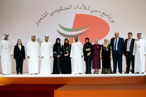 PM Honours Excellence award Winners