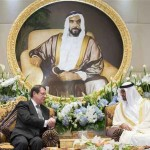 Sheikh Mohamed bin Zayed & Cypriot President hold talks