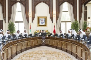 Abu Dhabi Executive Committee reconstituted