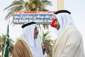 Abu Dhabi street named after Saudi King