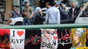 Egypt Presidential Candidates launch Campaign