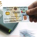 Emirates identity card modified