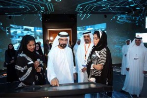 Future Editing Smart Hall Launched