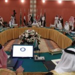 GCC Ministerial Council meeting begins