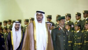 UAE Armed Forces Unification Day Celebrated