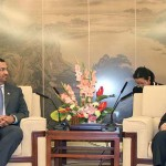 UAE to strengthen economic ties with China