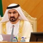 PM sets up Dubai Centre for E-Security