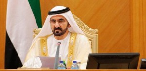 PM sets up Dubai Centre for E-Security