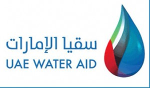 U.A.E. Water Aid campaign kicks off
