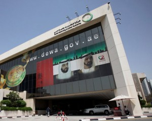 DEWA launches smart initiatives for Expo 2020
