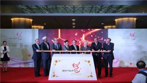 3rd Arabic Arts Festival begins in Beijing