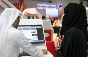 Bahrain to launch of All-GCC E-Govt Portal