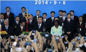 China Int'l Fair for Investment & Trade Concludes