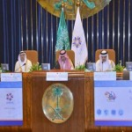 Conference of Arabian Gulf & Regional Challenges held