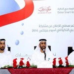 DSG to showcase future Dubai govt & city