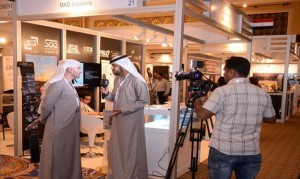 Dubai Film Market To Focus on Sales