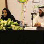 Sharjah Int'l Children's Film Festival Announced
