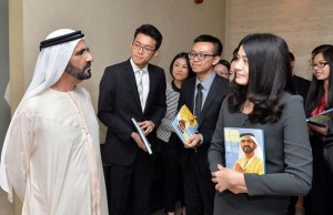 Sheikh Mohammed meets Chinese Business Interns