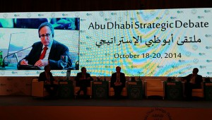 1st Abu Dhabi Strategic Debate concludes