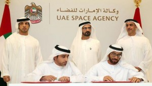 Agreement to build 1st Arabic-Islamic Mars probe signed