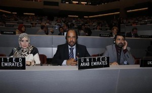 IPU approves UAE's request to condemn terrorism