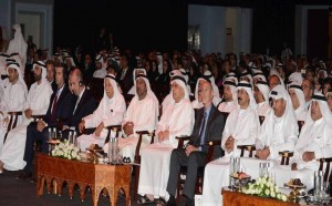 Sheikh Ahmed opens Dubai Int'l Project Management Forum
