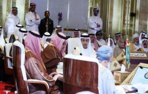 FM attends GCC ministerial meeting