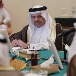 GCC commends successful elections in Bahrain