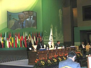 OIC and UNHCR agree on plan of cooperation