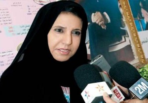 28th August declared as Emirati Woman Day