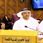 Arab Foreign Ministers' meeting held
