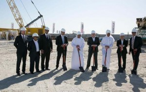 DWC breaks ground for Executive Terminal