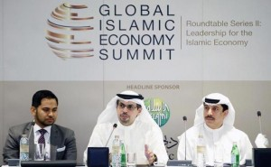 Global Islamic Economy Summit ends