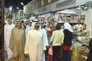 Global Village bridging people: Sheikh Mohammed