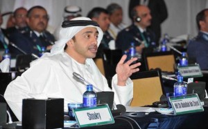 IISS Manama Dialogue 2014 held