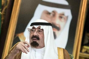 King Abdullah grants US$35 mln to fight Ebola