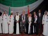 UAE Embassy in Nigeria marks National Day