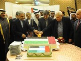 UAE Embassy in Tehran celebrates National Day