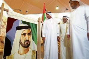 DSF's Carpet & Art Oasis showcases rare carpets
