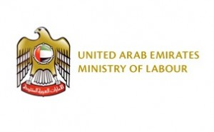 Labour Ministry achieves outstanding results